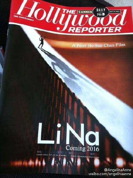 《李娜》概念海报登上5月17日戛纳场刊封面