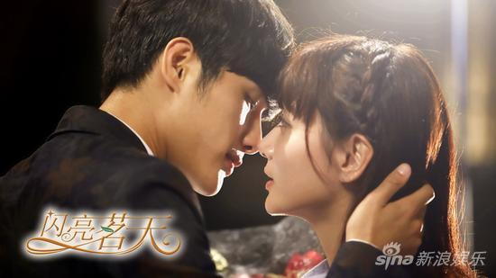 朱梓骁、潘之琳解读恋情真理