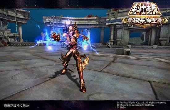 《圣斗士星矢OL》来自海将军格沙的海鳞衣,将成为玩家们的圣衣新选择
