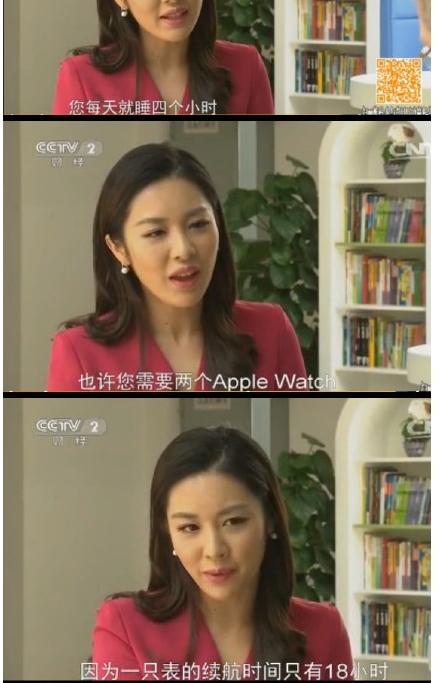 央视专访苹果CEO库克:你一块苹果手表够用吗