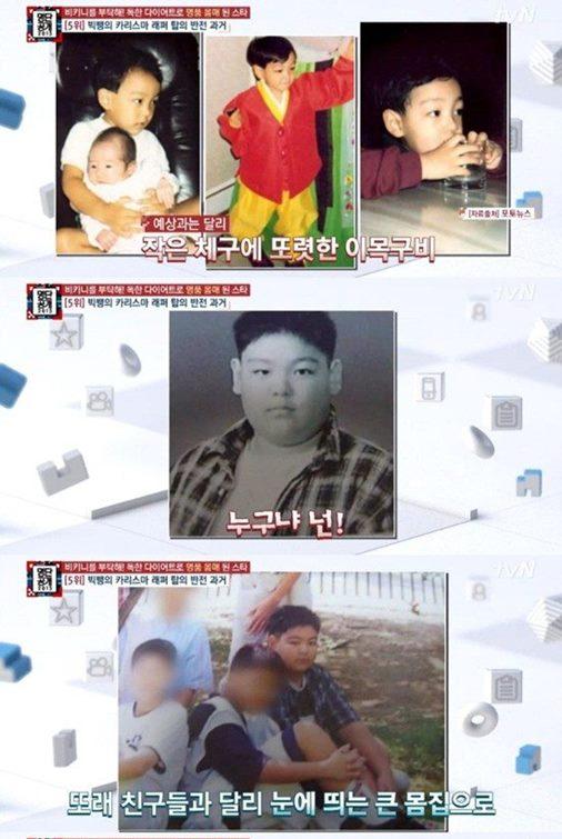 Bigbang成员TOP曾是瘦子