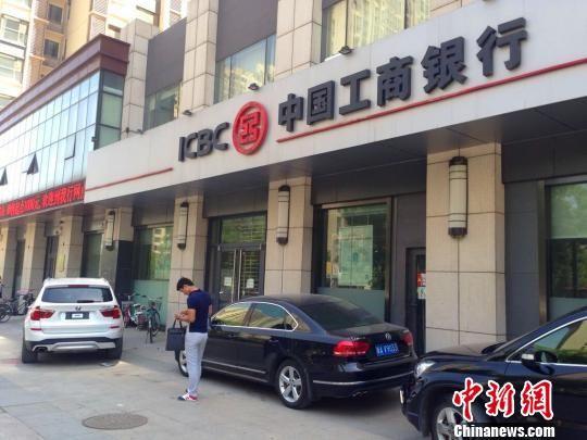 涉事的中国工商银行石家庄分行建南支行。