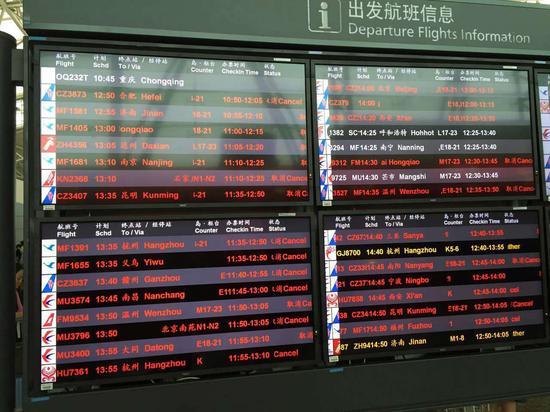广州机场出发航班因暴雨几乎全取消 人满为患