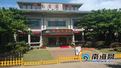"""咖啡馆的招牌就位于""""海南省图书馆""""几个大字的底下,显得非常醒目。"""