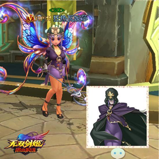 图4:Caster版仙灵女巫