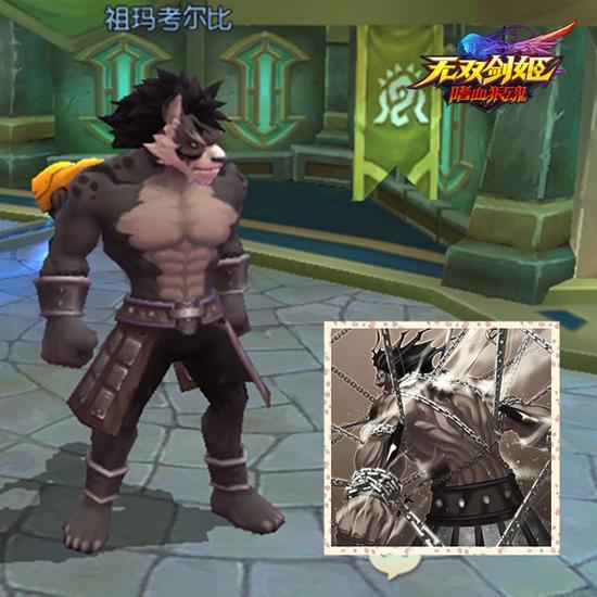 图5:Berserker版嗜血猎手