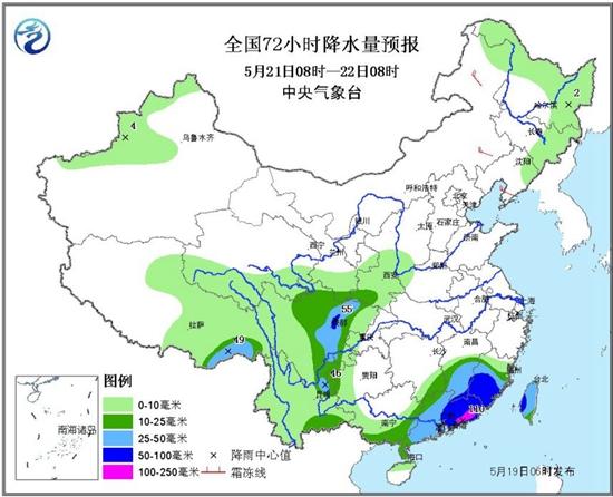 图据中央气象台网站