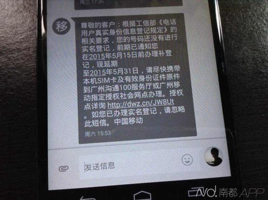 用户收到10086发来的短信。