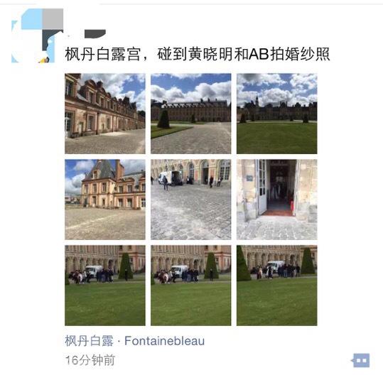 网曝baby黄晓明在法国拍婚纱照 网友称工作人员不许围观