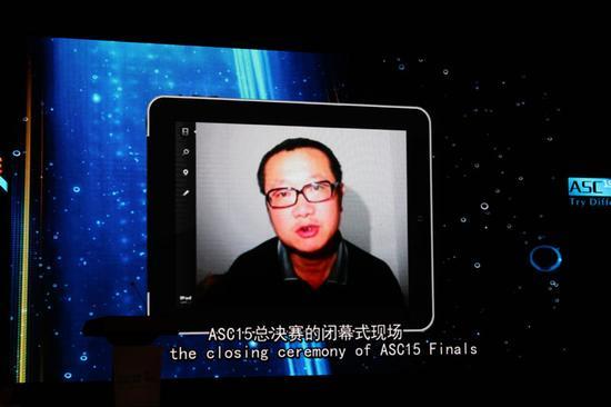 著名科幻作家刘慈欣为大会录制视频