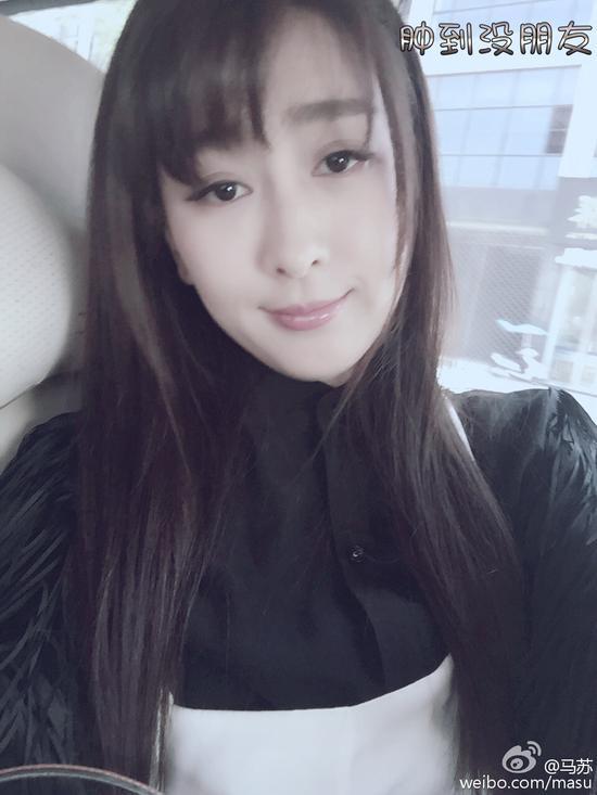 马苏小清爽自拍