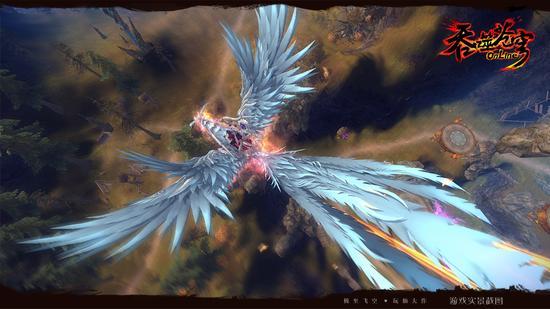图3 《吞噬苍穹》极致飞仙
