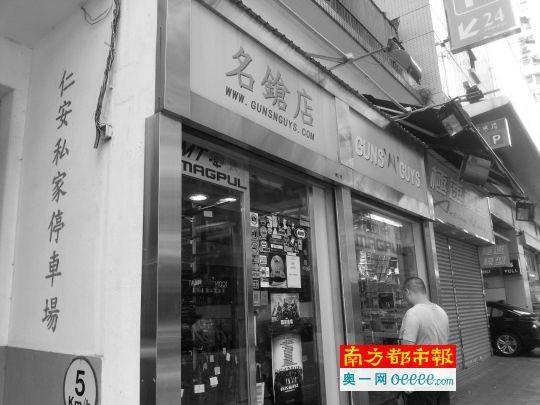 香港旺角的玩具枪店。 资料图片