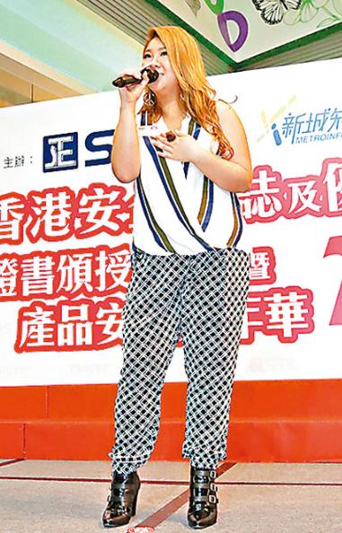 郑欣宜在台上屡次用手按住胸口。