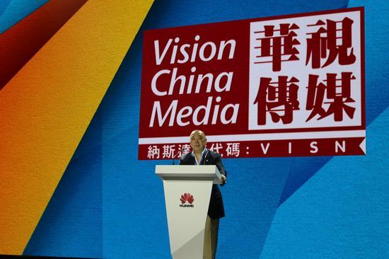 李利民:vifi将成华视传媒移动互联网入口图片