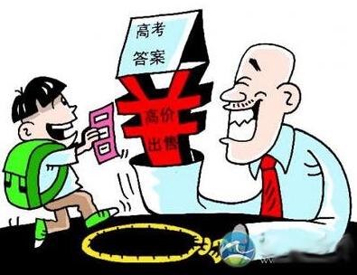 高考答案_大渝首发2015重庆市高考真题与答案