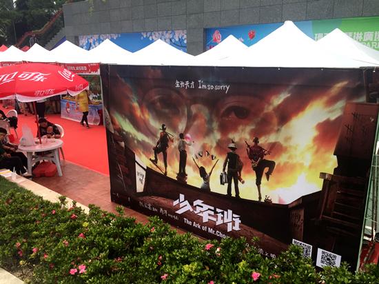 品台湾镜头玩《少年班》美食游戏赢好礼_新浪美食主题图片