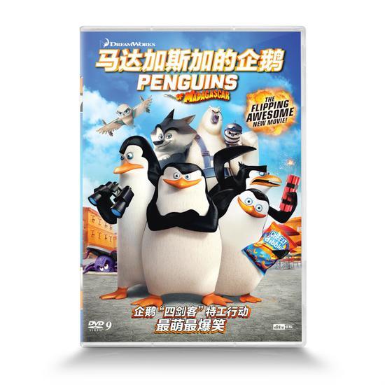 《马达加斯加的企鹅》国版2d/3d蓝光发行
