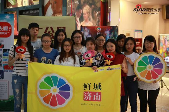 鲜城济南观影团第1期:《十二公民》济南分享会举办