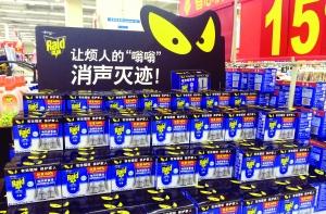 天气热了,驱蚊产品摆到了超市的显眼位置 现代快报记者 徐洋 摄