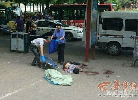 男子被当街杀死