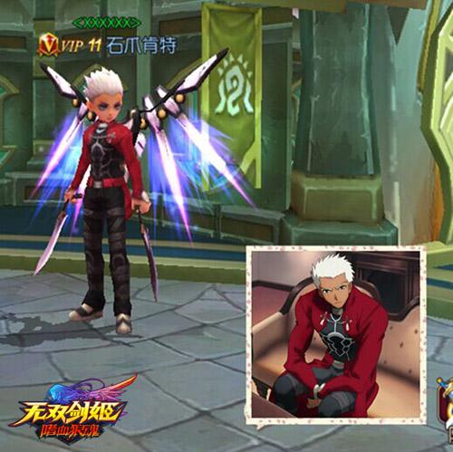 图8:Archer版未来守护