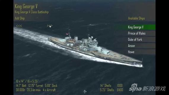 《太平洋舰队》续作《大西洋舰队》时隔两年终登双平台