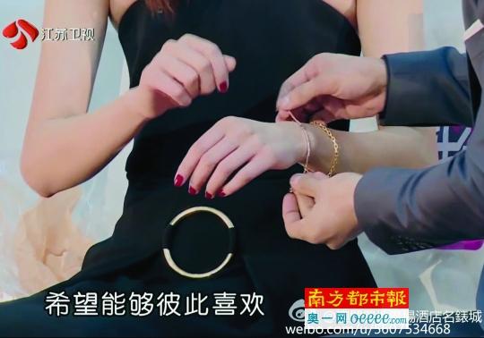 POS-SESSION钻石玫瑰金手链