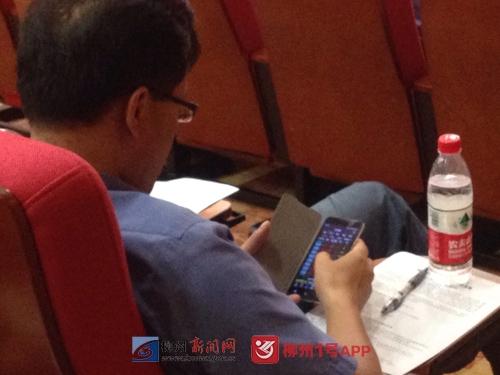 多人在会议中心玩手机被拍 市纪委将严肃处理