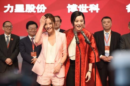 赵薇、范冰冰早前出席唐德影视上市发布会