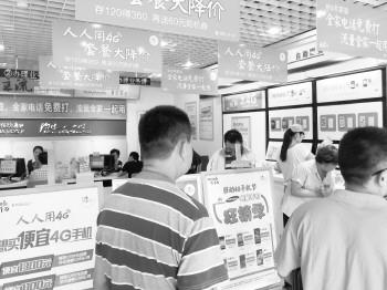 不少市民排队等待办理手机卡实名制。