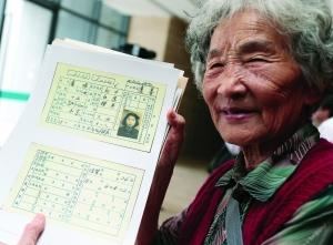 卢奶奶拿到了户籍卡影印本