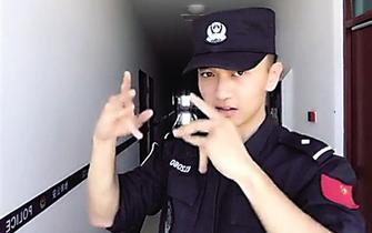 警察小哥自创手指舞 网友惊呼帅炸了