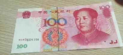 这是王先生收到的假币,仔细找找哪里不对