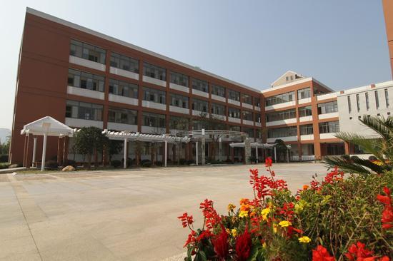 南京致远外国语小学