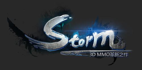 离开硬核就不配谈MMO《代号Storm》对端游解困意义
