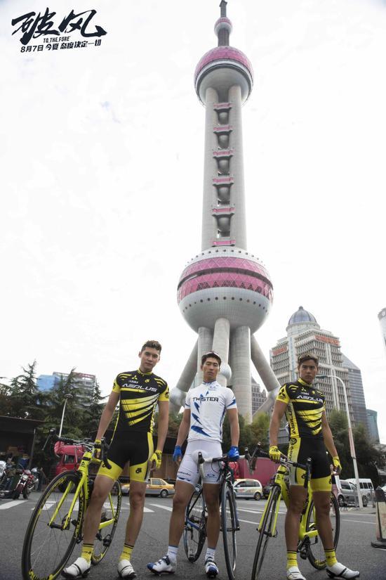 上海地标合影