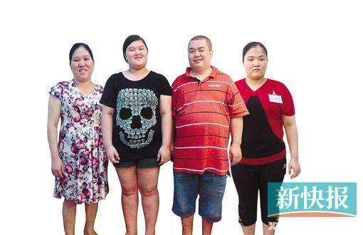 """减重前,刘革新一家都是有""""吨位""""的人。"""
