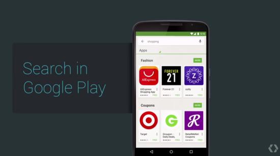 Play应用商店对搜索结果分类