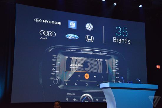 已有35个汽车品牌支持谷歌汽车平台