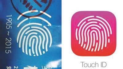 左为复旦校庆涉事标识,右为苹果Touch ID。
