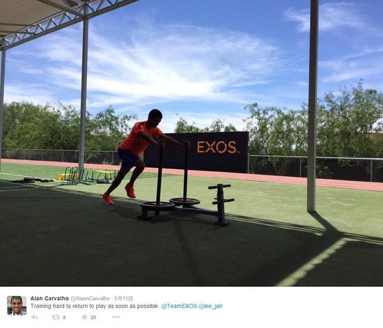 阿兰推特自曝在美国恢复训练照片