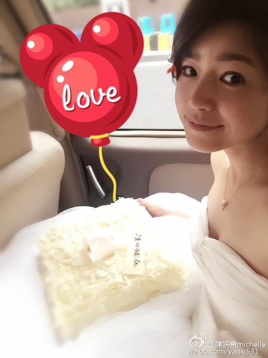 陈妍希32岁生日