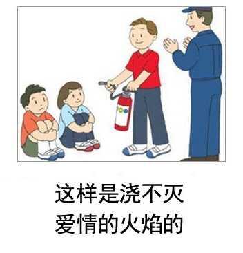六一儿童节实用表情包