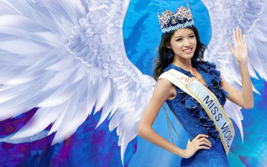 世界小姐张梓琳(资料图)