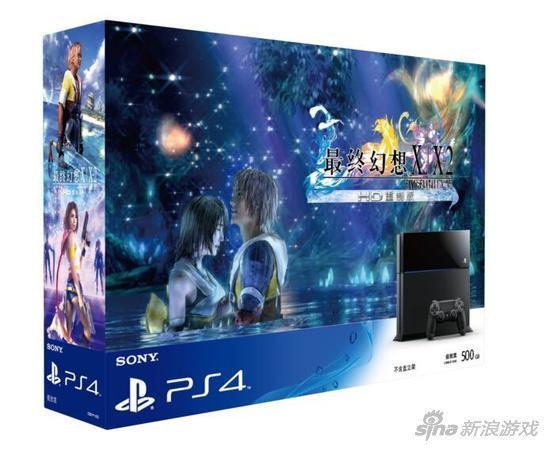 《最终幻想X|X-2 HD重制版》国行同捆限定主机