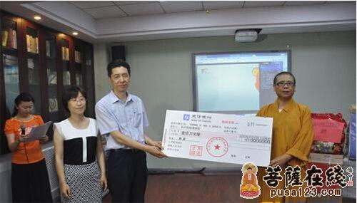 天津佛慈基金会向天津和平区残障儿童捐款10万元