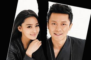 李晨揭晓长微博,称张馨予越轨招致两人离别