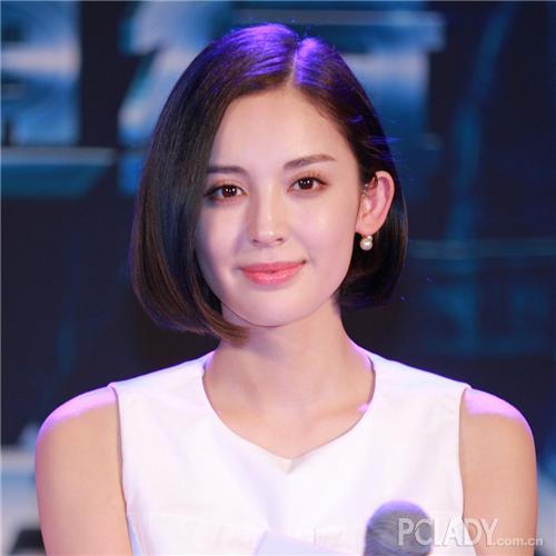 仙女发型轻松虏获塘主心|郑爽|古力娜扎图片