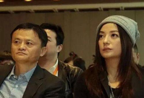 马云和赵薇